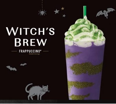 Starbucks unveils their special for Halloween 2018